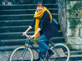 「風はまだ冷たいけど、ストール巻いて自転車通勤♬」佐藤栞里主演【冬から春へ。手持ち服9着から始める着回し】17日目