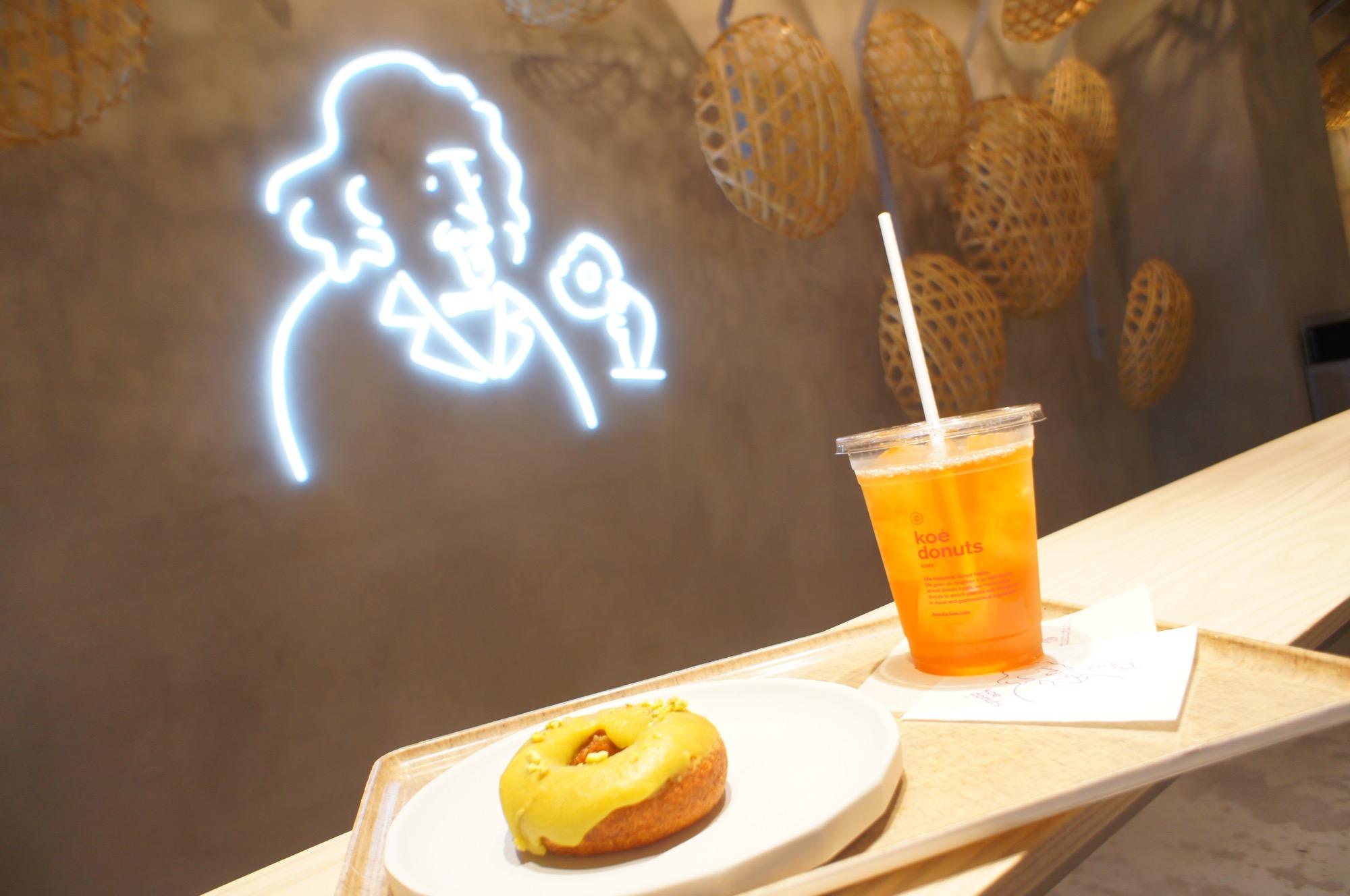 《ご当地MORE✩京都》おしゃれすぎる❤️と話題!【koe donuts kyoto】へ行ってきました☻_4