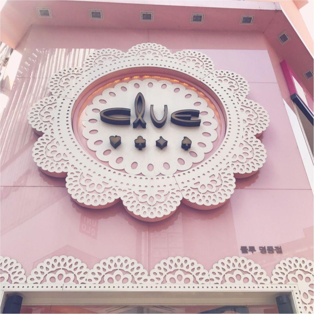 韓国のおすすめ観光スポット特集 - かわいいカフェ、ショップなど韓国女子旅情報!_22