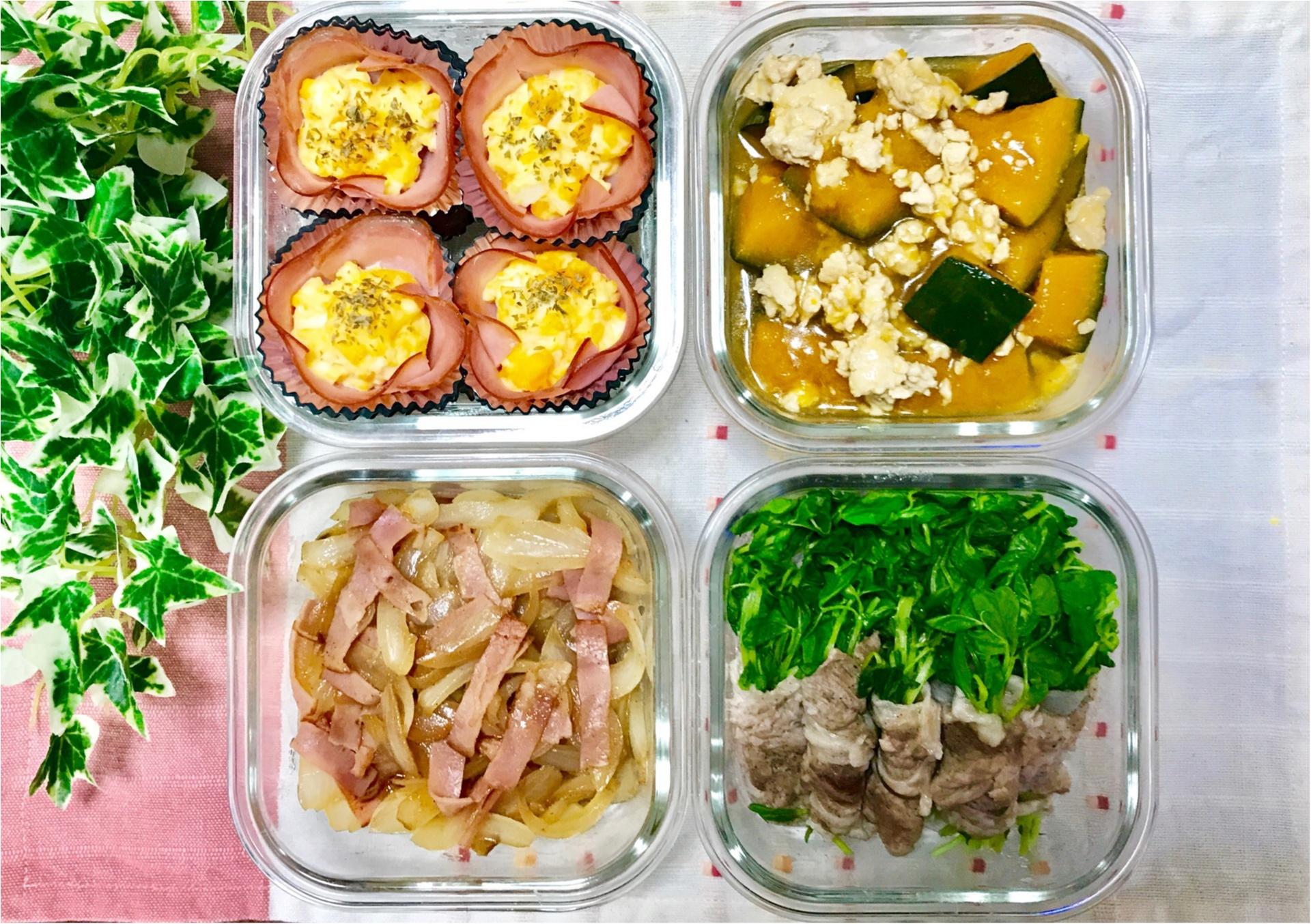 【作り置きおかず】お弁当作りに大活躍!超簡単★常備菜レシピをご紹介♡〜第33弾〜_1