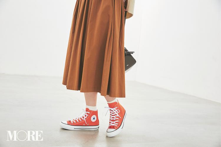 """運気UPのお財布や、ニット・ワンピ・スニーカーの""""理想デートコーデ""""まで♡【今週のファッション人気ランキング】_1_2"""