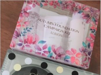 【アルビオン秋の新作】を購入♡女子の必須アイテム《生ファンデーション》がお得なセットで!!