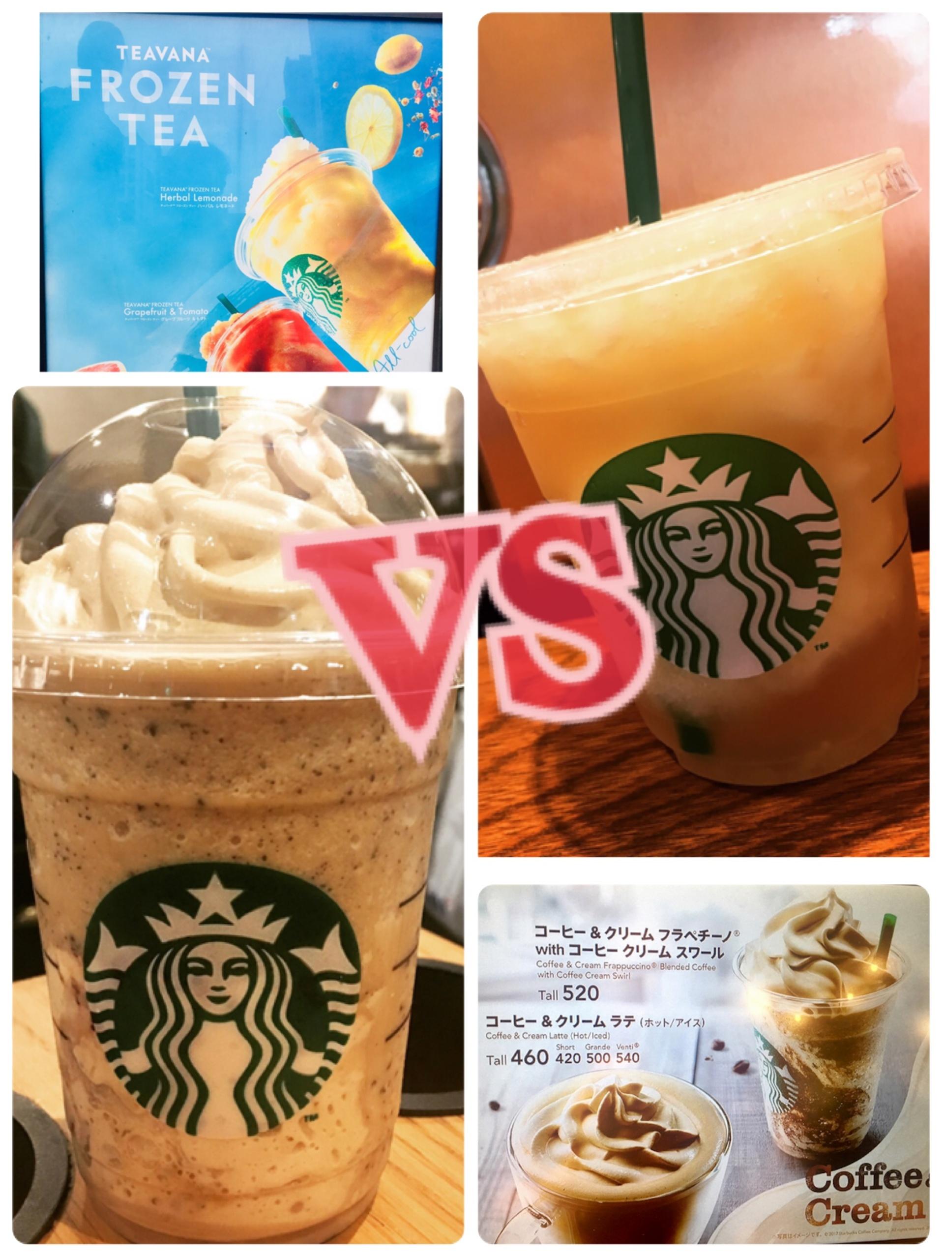 【Starbucks Coffee】★夏の飲み物対決★_1