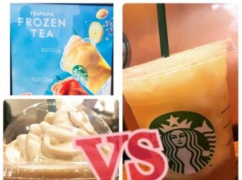 【Starbucks Coffee】★夏の飲み物対決★