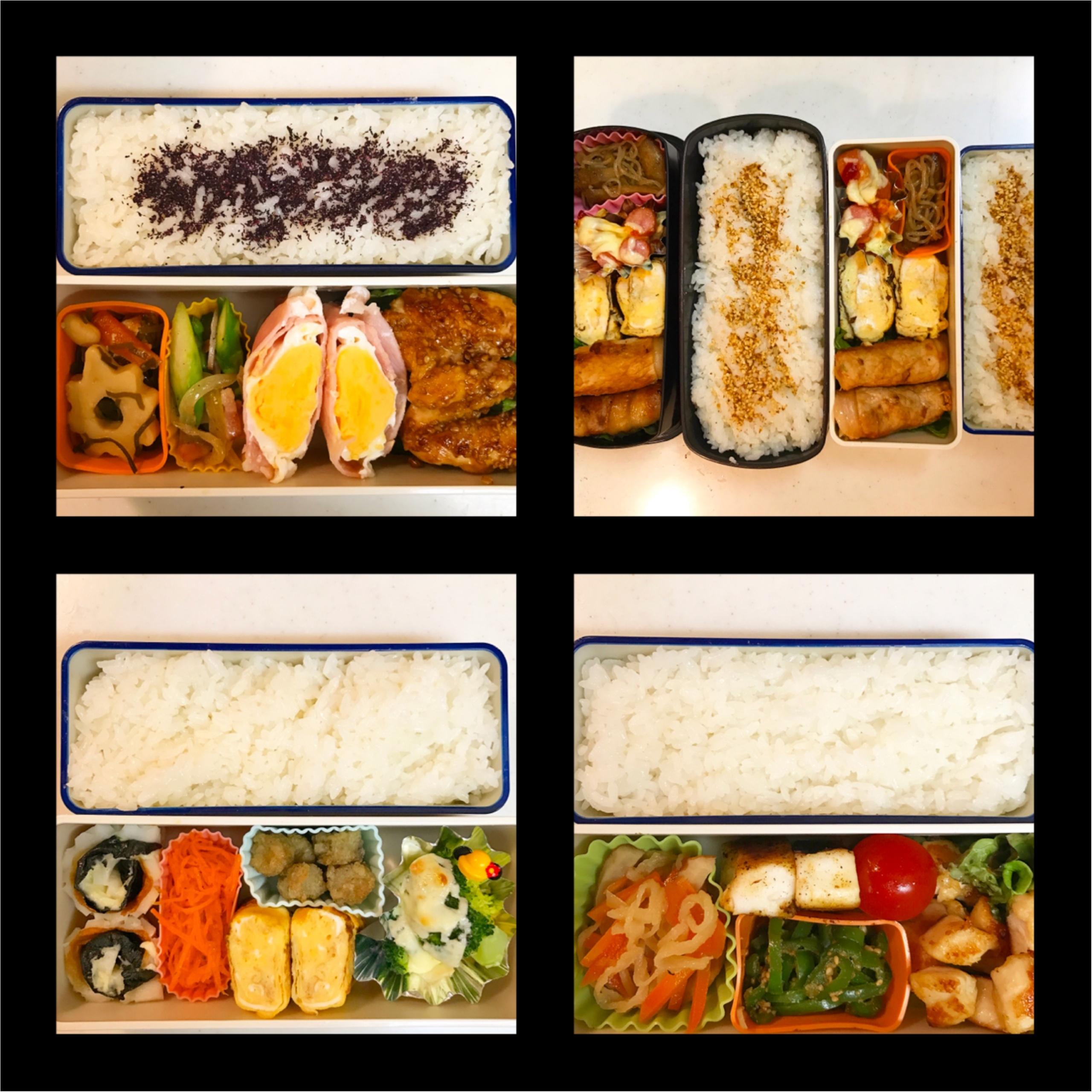 【#お昼が楽しみになるお弁当】東急ハンズ限定♡働く女子にぴったりなお弁当箱はコレ!_1