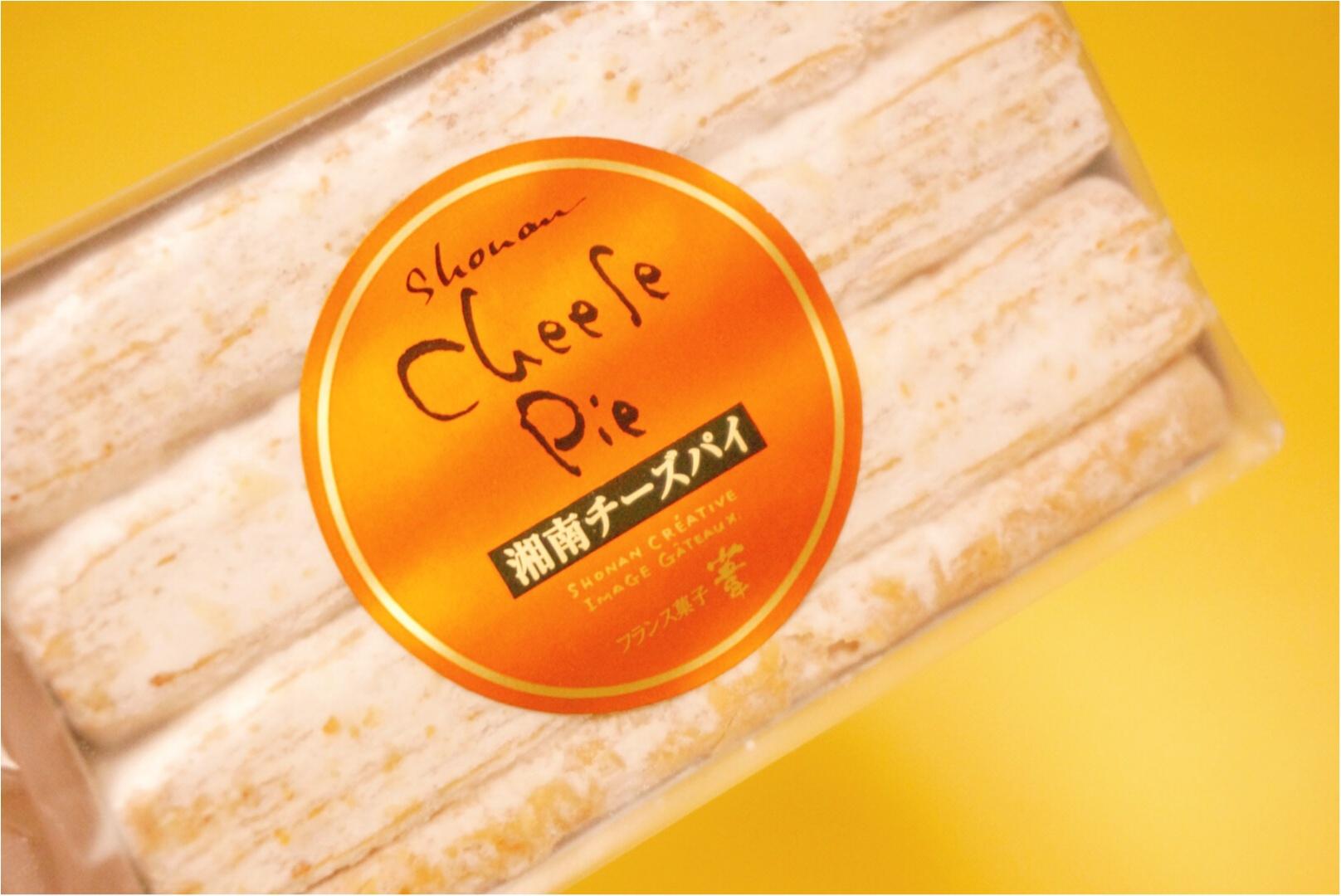 """《記憶に残る焼き菓子♡》湘南クリエイティブガトー葦の""""湘南チーズパイ""""が美味すぎるっ♡_2"""