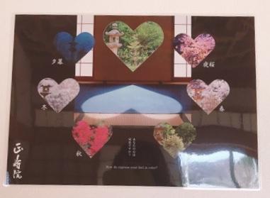 【ご当地MORE❤︎京都】インスタ映え!話題のハート型窓が撮れる⦅正寿院⦆へ♡_5