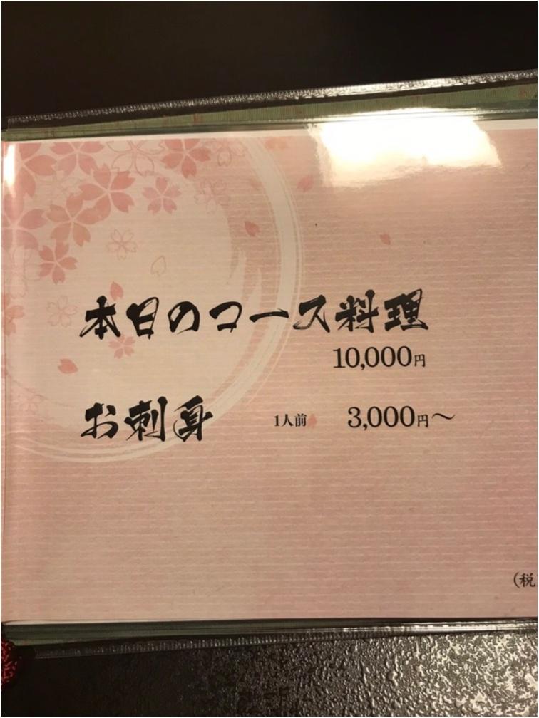 函館 食べログNo. 1梅乃寿司 に行ってきた!_3