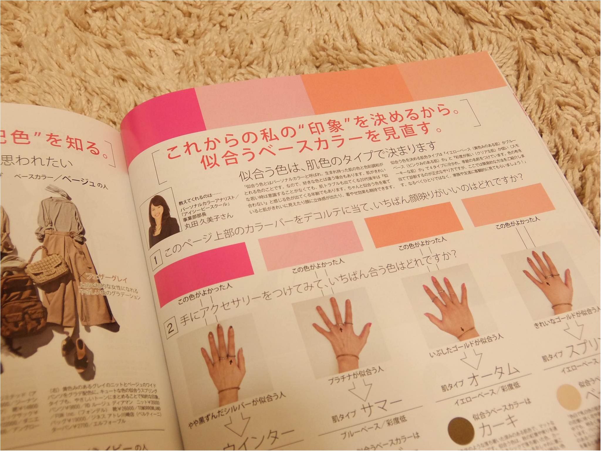 MORE7月号発売中!ステキな特集盛り沢山☆_4
