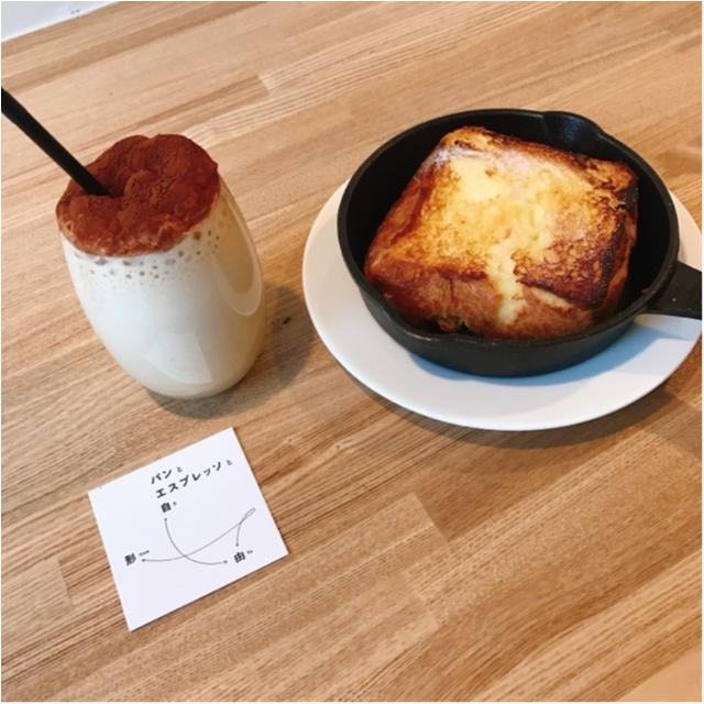 【自由が丘】話題のおしゃれカフェ!《パンとエスプレッソと自由形》でモコモコ・ふわふわ体験♡_3