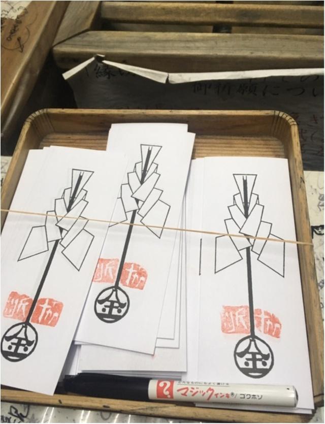 京都【開運TRIP】悪縁を切り、良縁を結ぶ祈願所_6