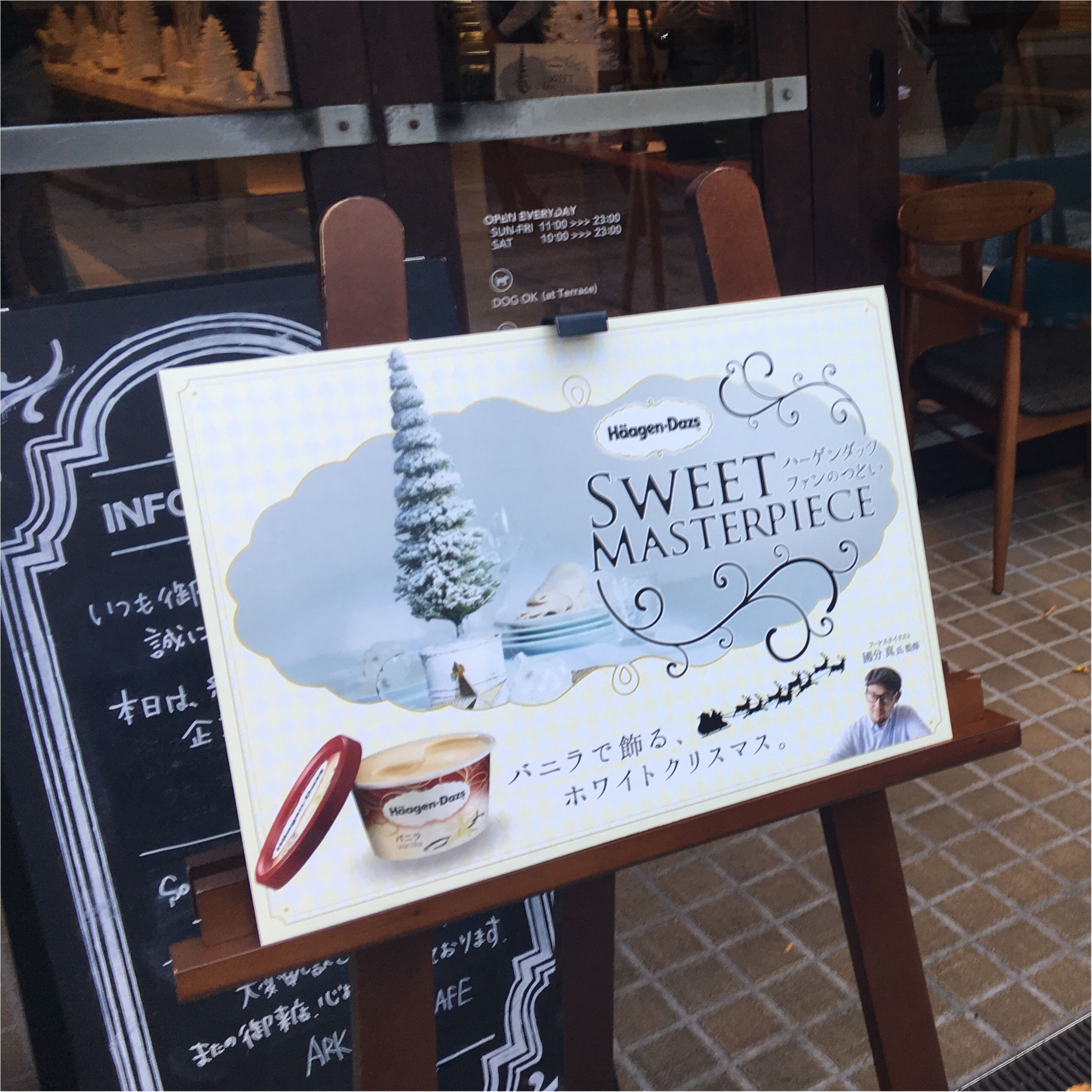 【レポ】12/5発売のあのアイスも先に食べれた『ハーゲンダッツクリスマスパーティー』は倍率250倍⁉︎_1