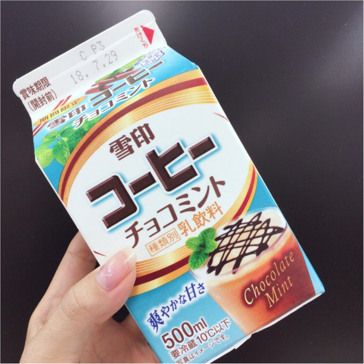 """<チョコミン党>""""雪印コーヒー""""からチョコミントフレーバーが期間限定で登場!♡_1"""
