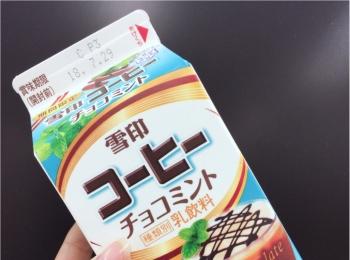 """<チョコミン党>""""雪印コーヒー""""からチョコミントフレーバーが期間限定で登場!♡"""