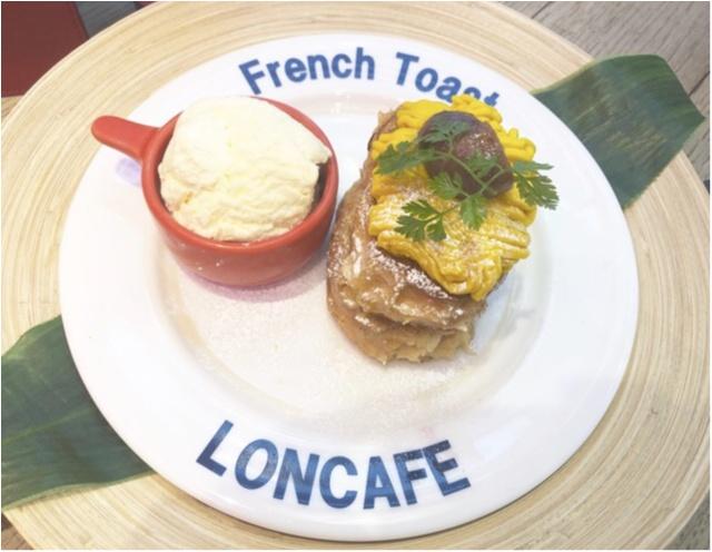 【中目黒】ふわとろ♪LONCAFEのフレンチトーストに舌鼓♡_3