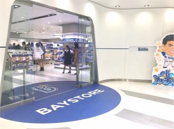 ランドマークタワーに横浜DeNAベイスターズ公式ショップ開店!