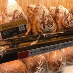 台湾のおススメお土産~食編~