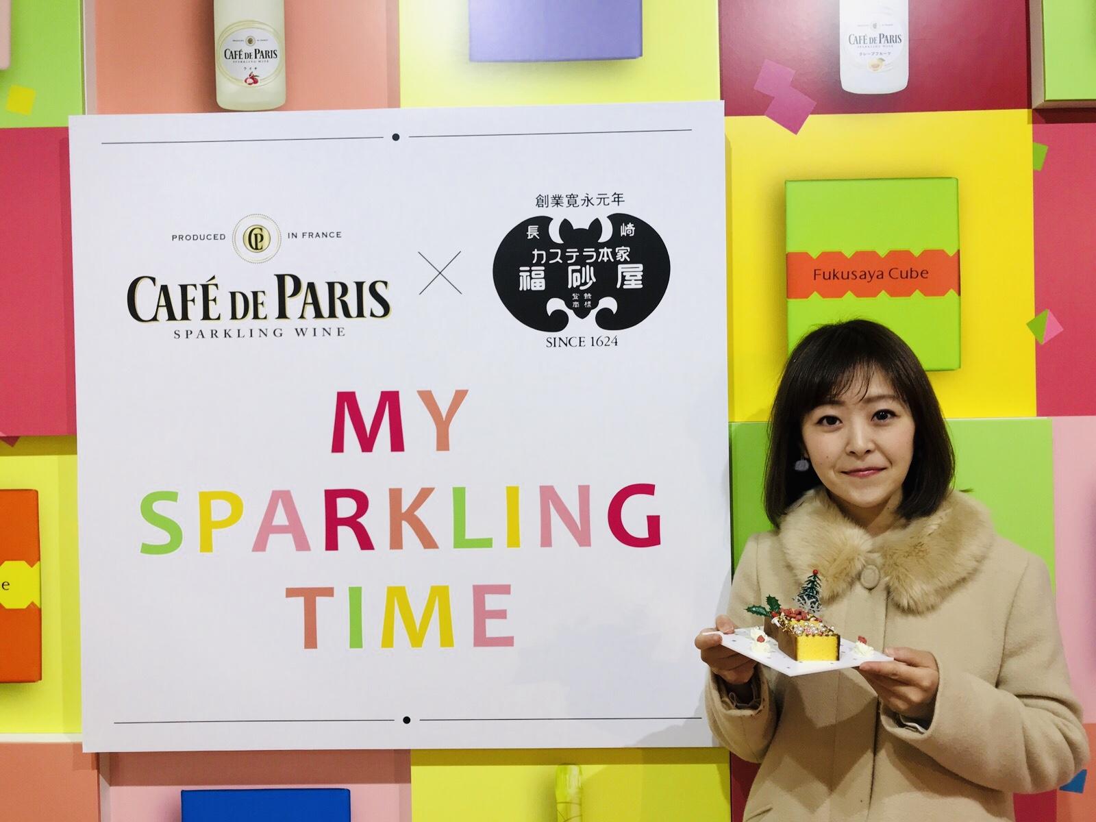 【カフェ・ド・パリ×福砂屋】無料!デコレーションしてオリジナルカステラが作れる♡_15