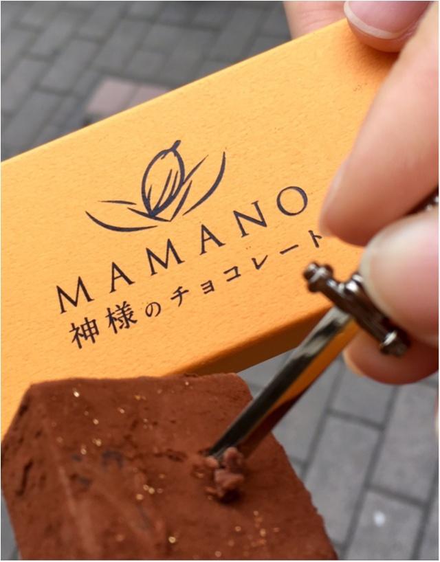 わお!【最高級チョコ専門店】神様のチョコレートに出会った〜〜〜_4