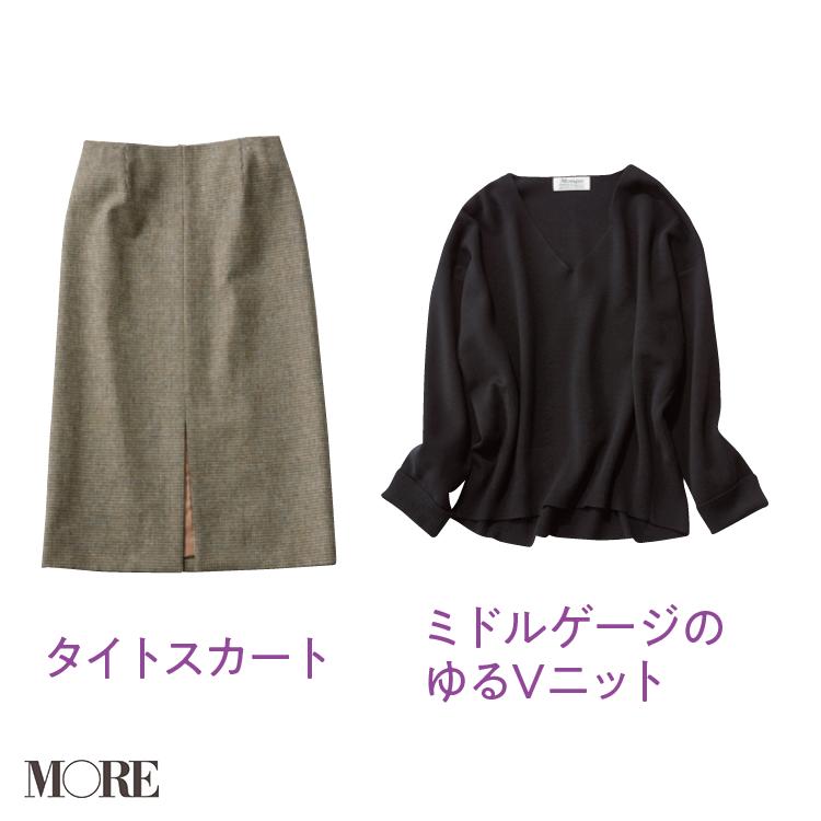 【モニークのミドルゲージゆるVニット】3