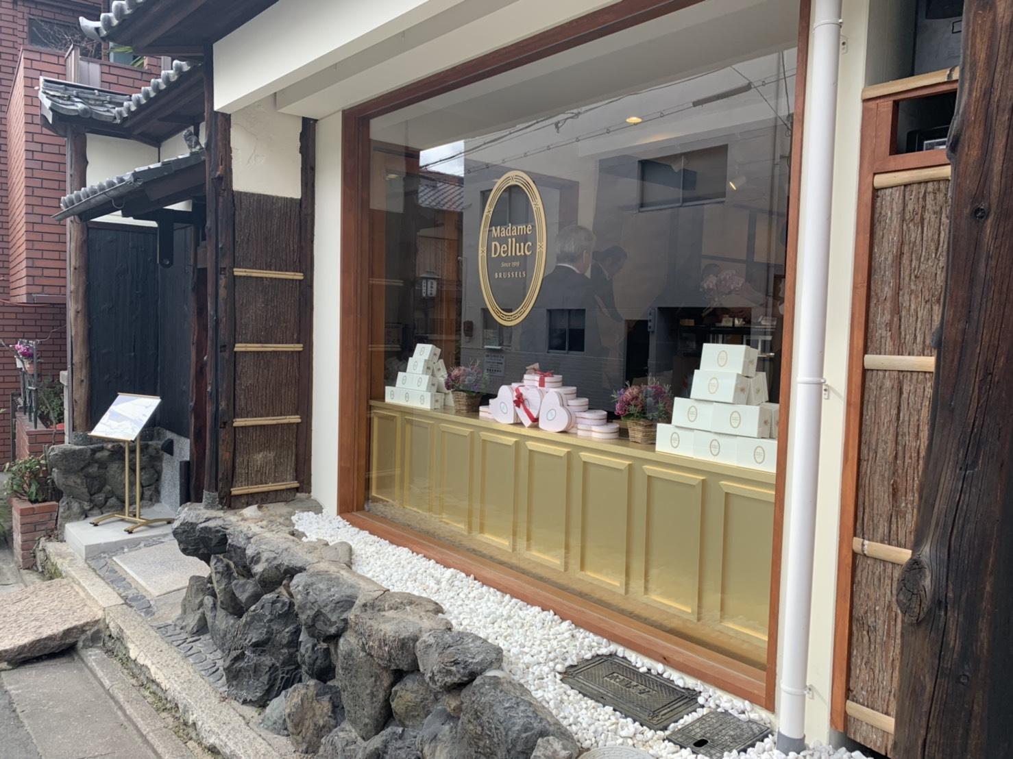 バレンタインにおすすめ♡日本初上陸のインスタ映えチョコレート店「Madame Delluc」がオープン_2