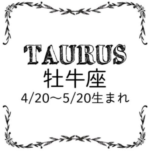 <4/27~5/27>今月のMORE HAPPY☆占い_3