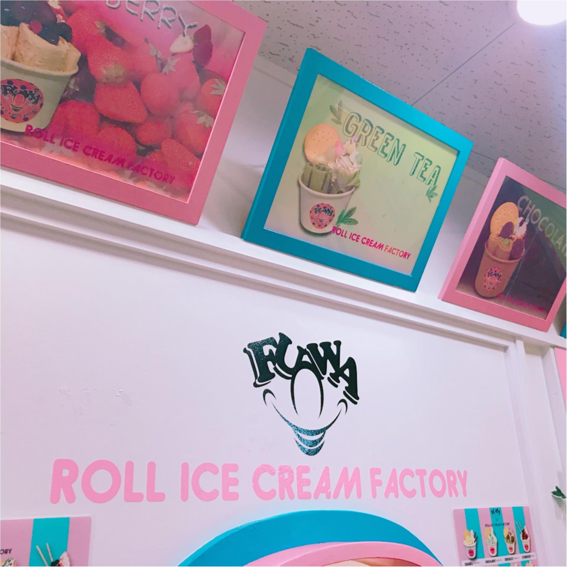 ★名古屋にも初上陸!可愛い可愛いあの『ロールアイス』のお店が大須にやってきました★_1