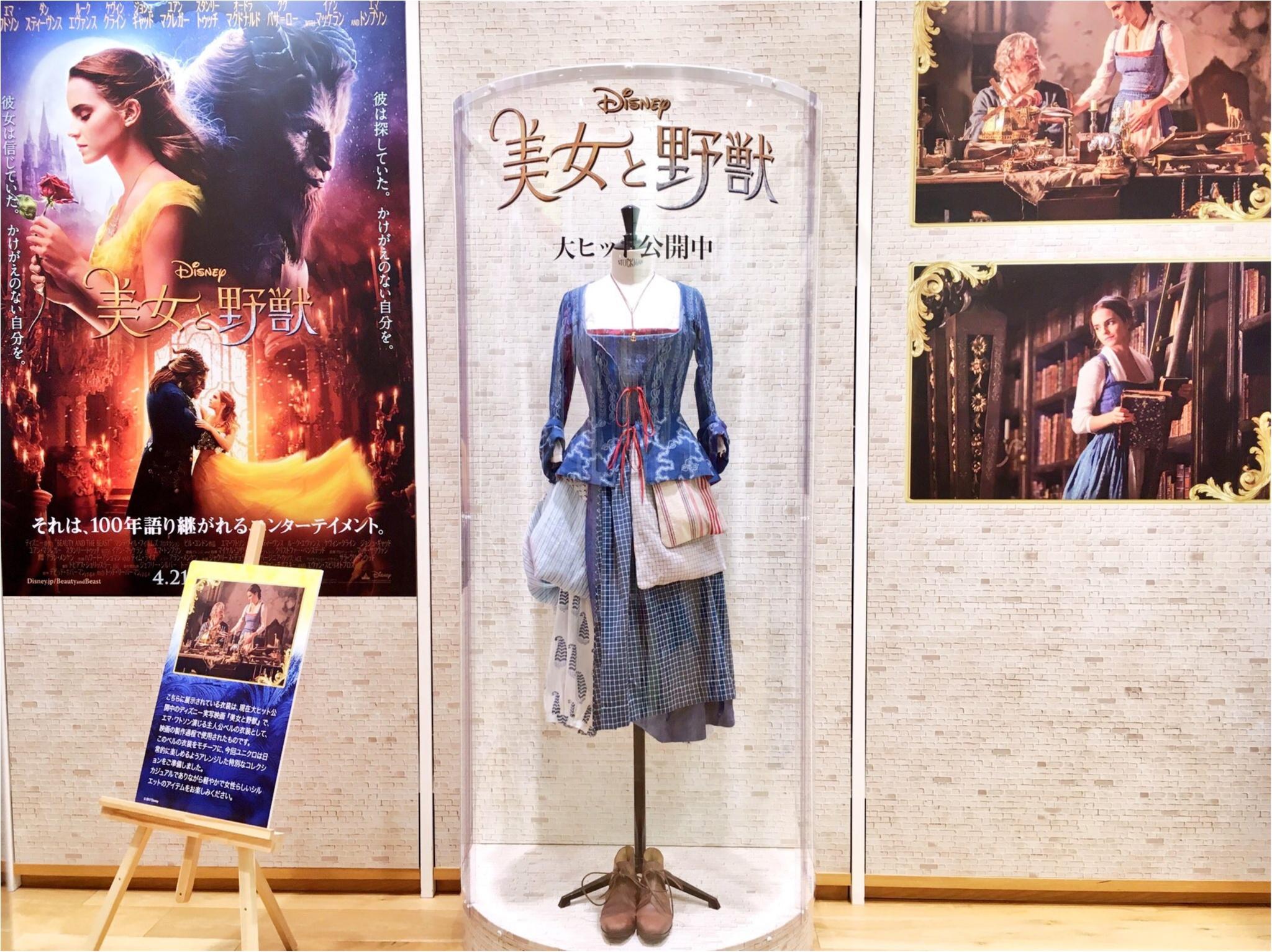 穴場スポット♡【美女と野獣】エマワトソン着用衣装を街中で発見♪_2