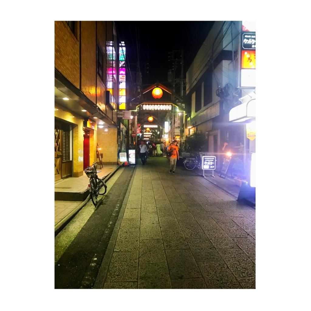 《今1番激アツな街!横浜・野毛がキテる!気軽にハシゴ酒したい人大集合!》_1