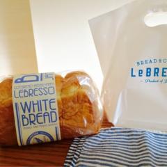 《大阪梅田で買える♡》食パン専門店のミミまでやわふわ!おしゃれすぎる食パン【LeBRESSO】