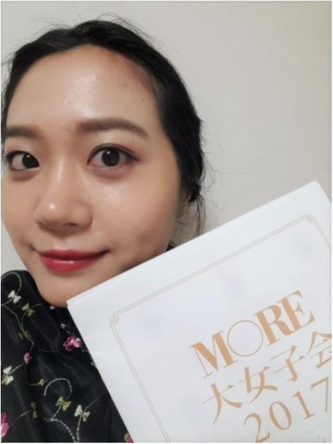 ☆モアハピ部員みんなに会える☆MORE大女子会2017 ~関西から遅れて参加~_1