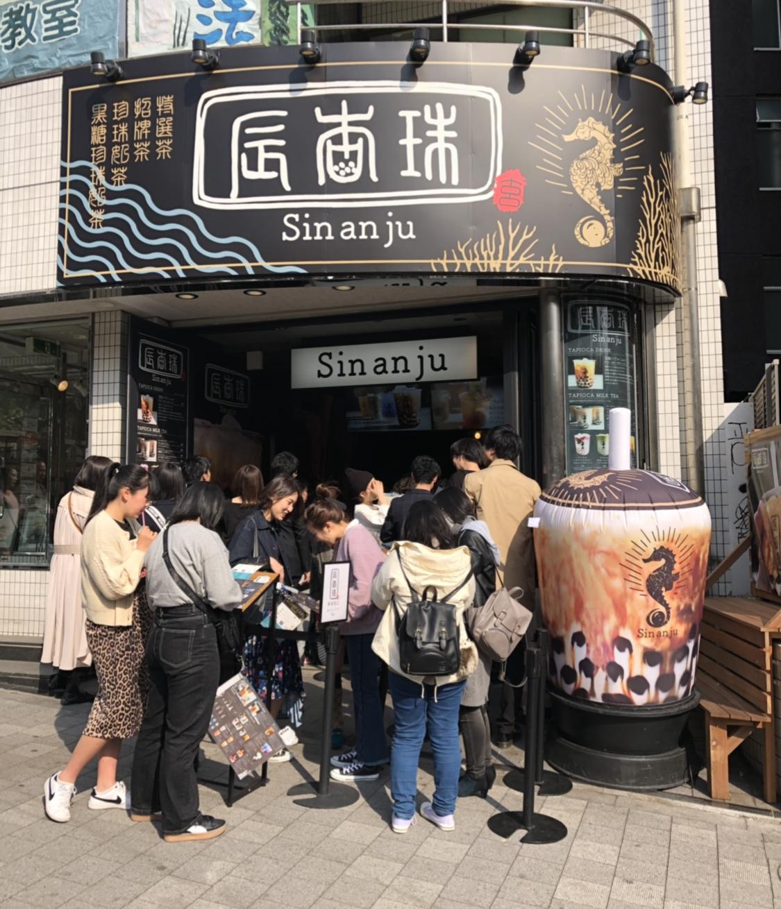 東京で人気のタピオカ店特集 - ゴンチャ、ジアレイ、春水堂など人気店や注目の新店も!_45