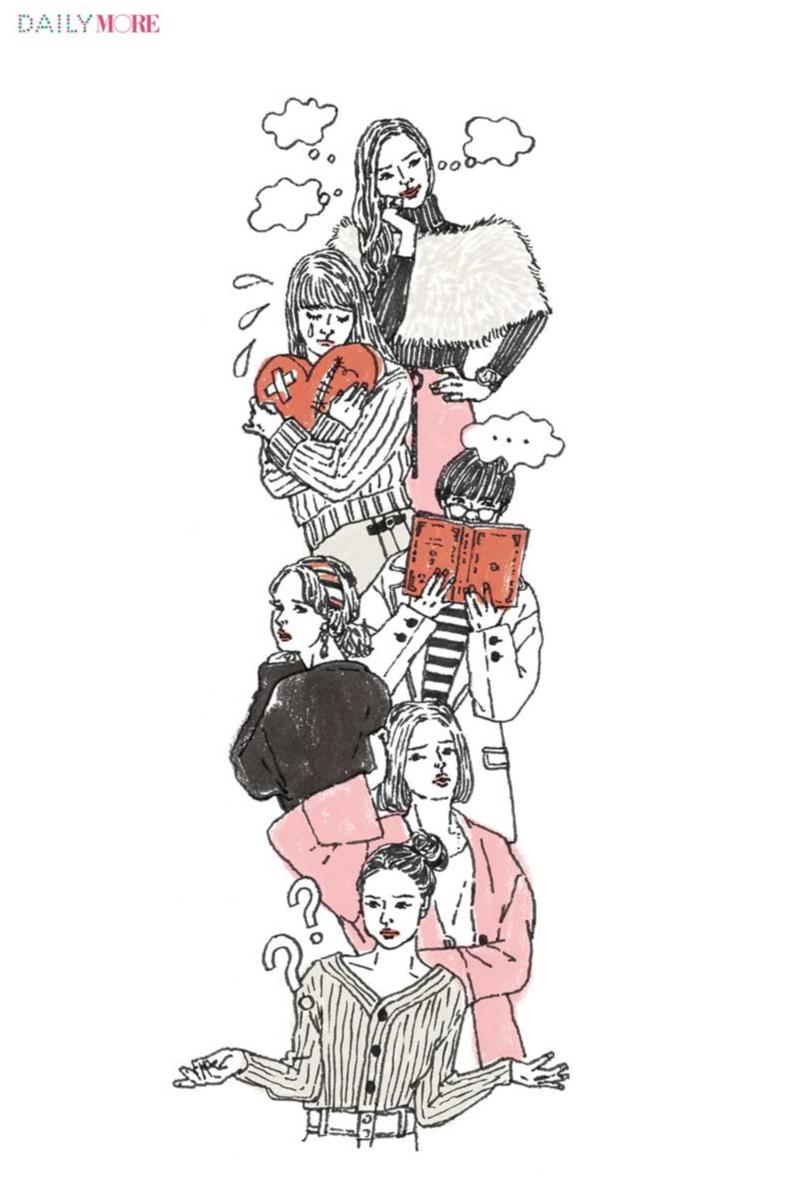 """心理学者・晴香葉子さん&DJあおいさんがアンサー! 6つのタイプ別""""恋ができない女子""""からの脱出法_1"""