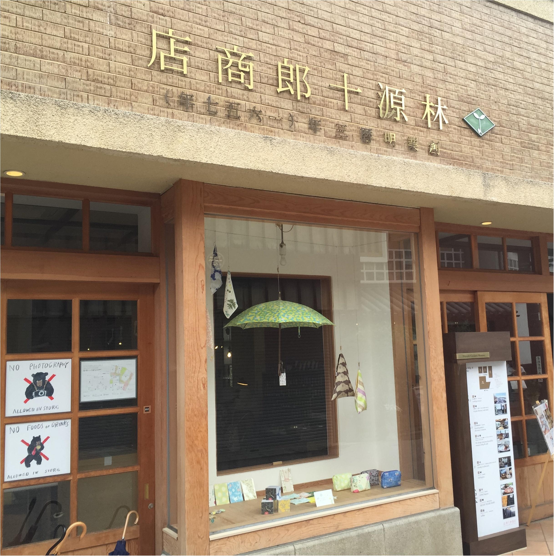 【旅report】岡山県倉敷で出会った素敵なものたち。_7