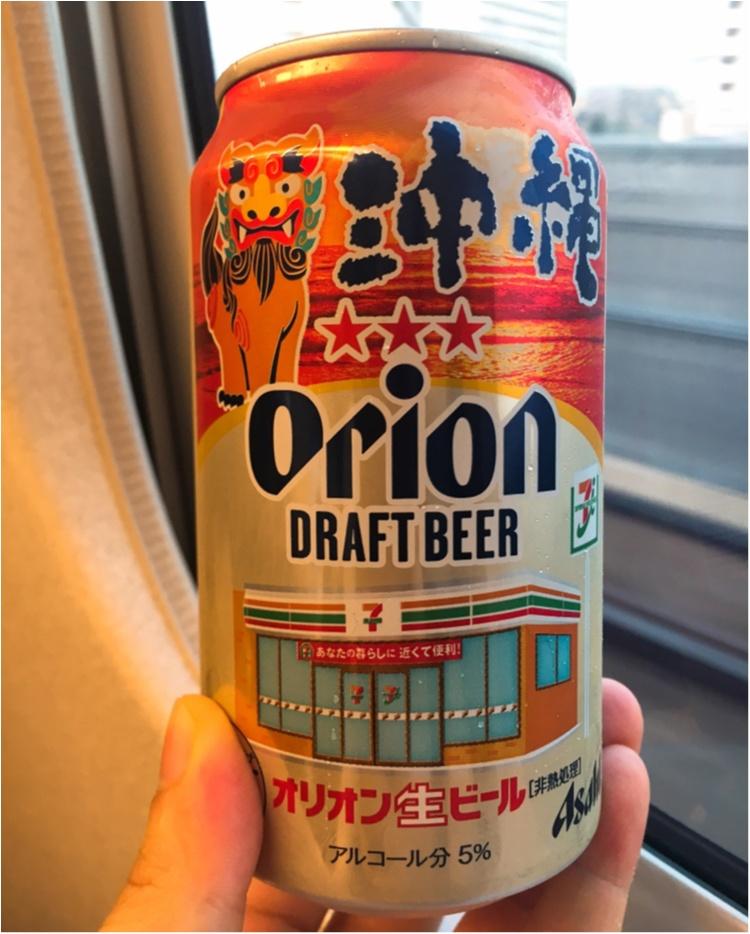 【出張グルメ】沖縄といえばオリオンビール♡セブンイレブン限定デザインを発見!_2