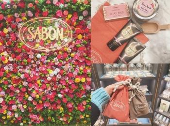 「SABONルミネ新宿店」がリニューアルオープン! 限定「プチマーケット」が、旅行にもギフトにもおすすめ♡