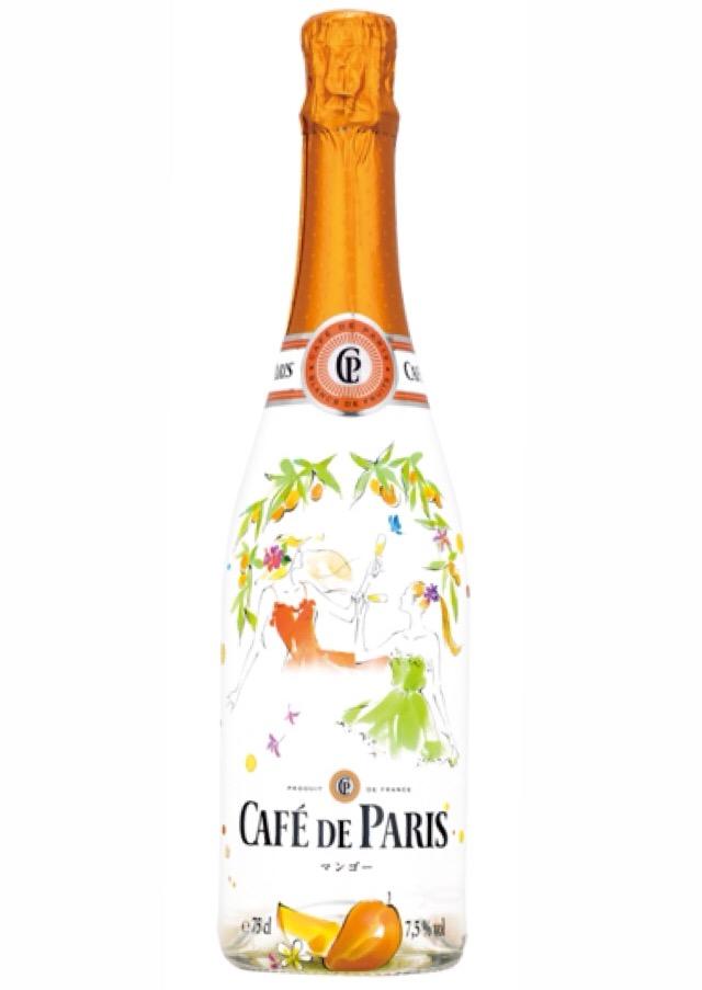マンゴー好き集合〜! スパークリングワイン「カフェ・ド・パリ マンゴー」が復活!_1