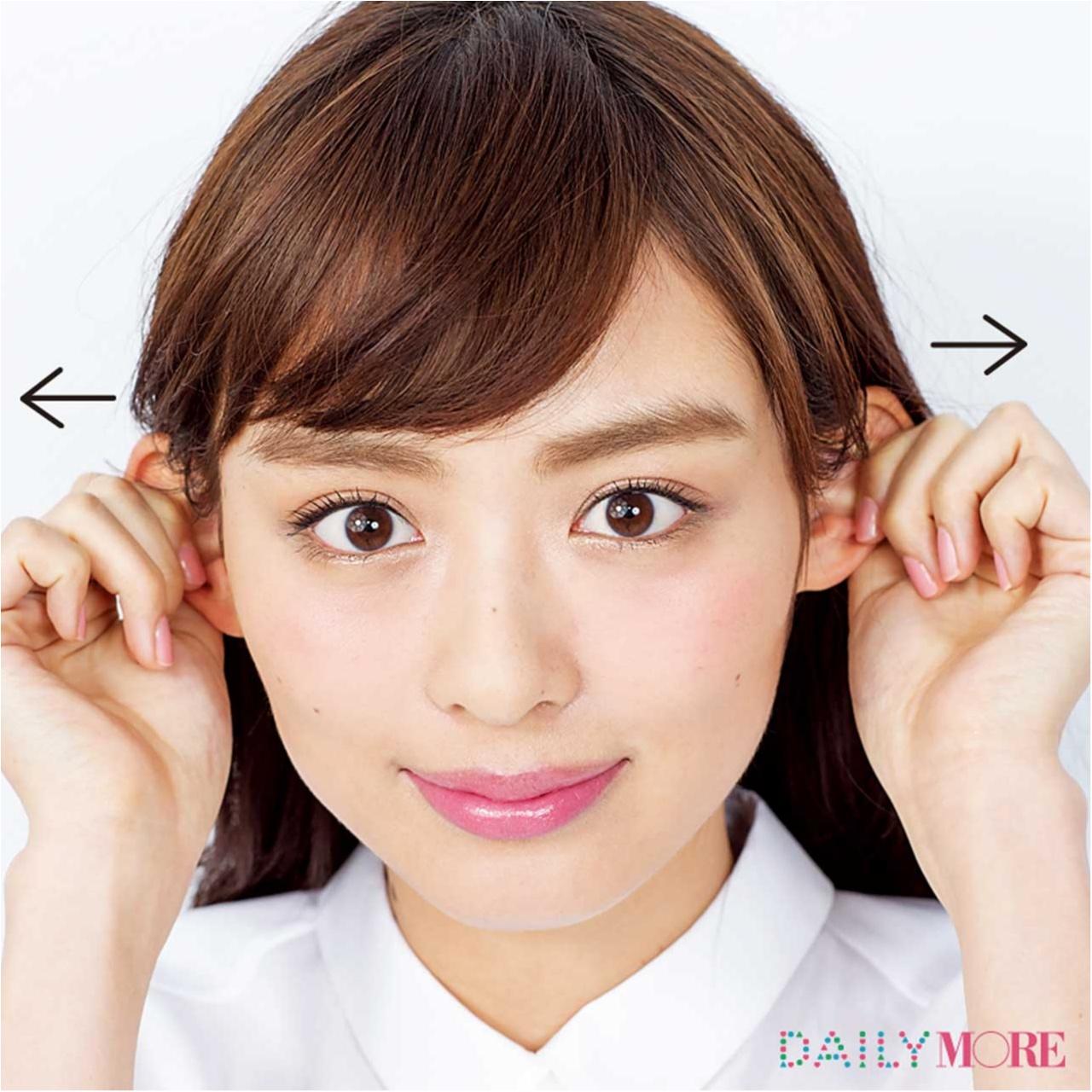 小顔マッサージ特集 - すぐにできる! むくみやたるみを解消してすっきり小顔を手に入れる方法_87