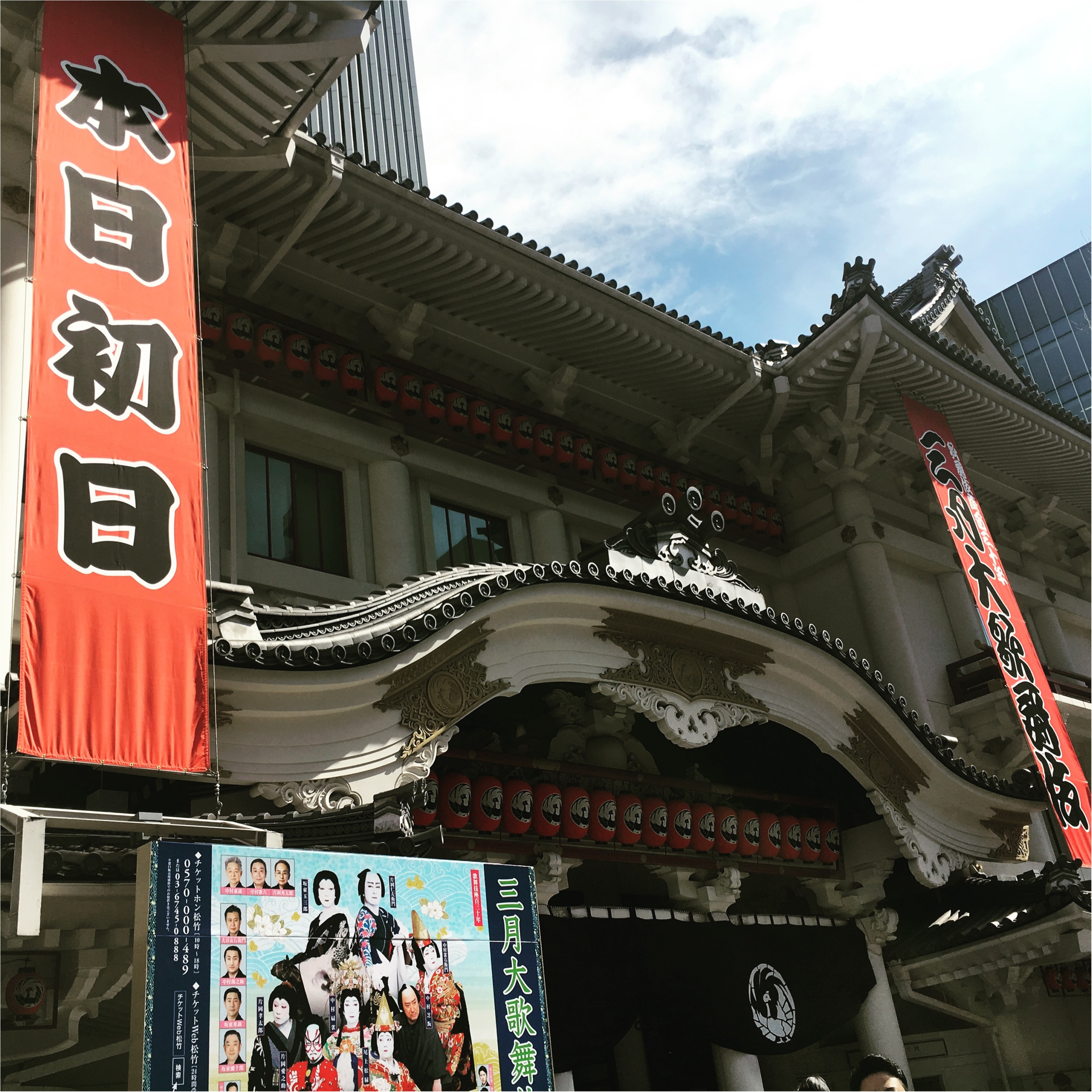 【歌舞伎のススメ其の2】祝・高麗屋三代襲名!歌舞伎座開場130周年の幕開けを飾る『壽春大歌舞伎』、そして、草間彌生さんの祝幕に見守られた『二月大歌舞伎』!_11
