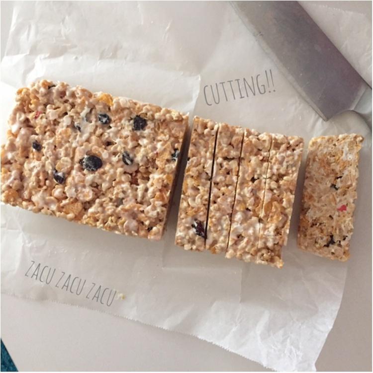 【FOOD】\愛ちあんCafe ♥︎/簡単!忙しい朝、サクッと栄養欲しいから。食物繊維たっぷりグラノーラバーの作り方_12