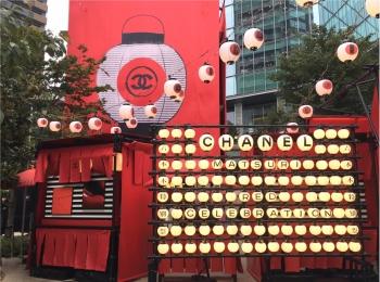 京都・広島でも開催予定!! 「シャネル マツリ」イベントレポに大注目♡【今週のモアハピ部人気ランキング】