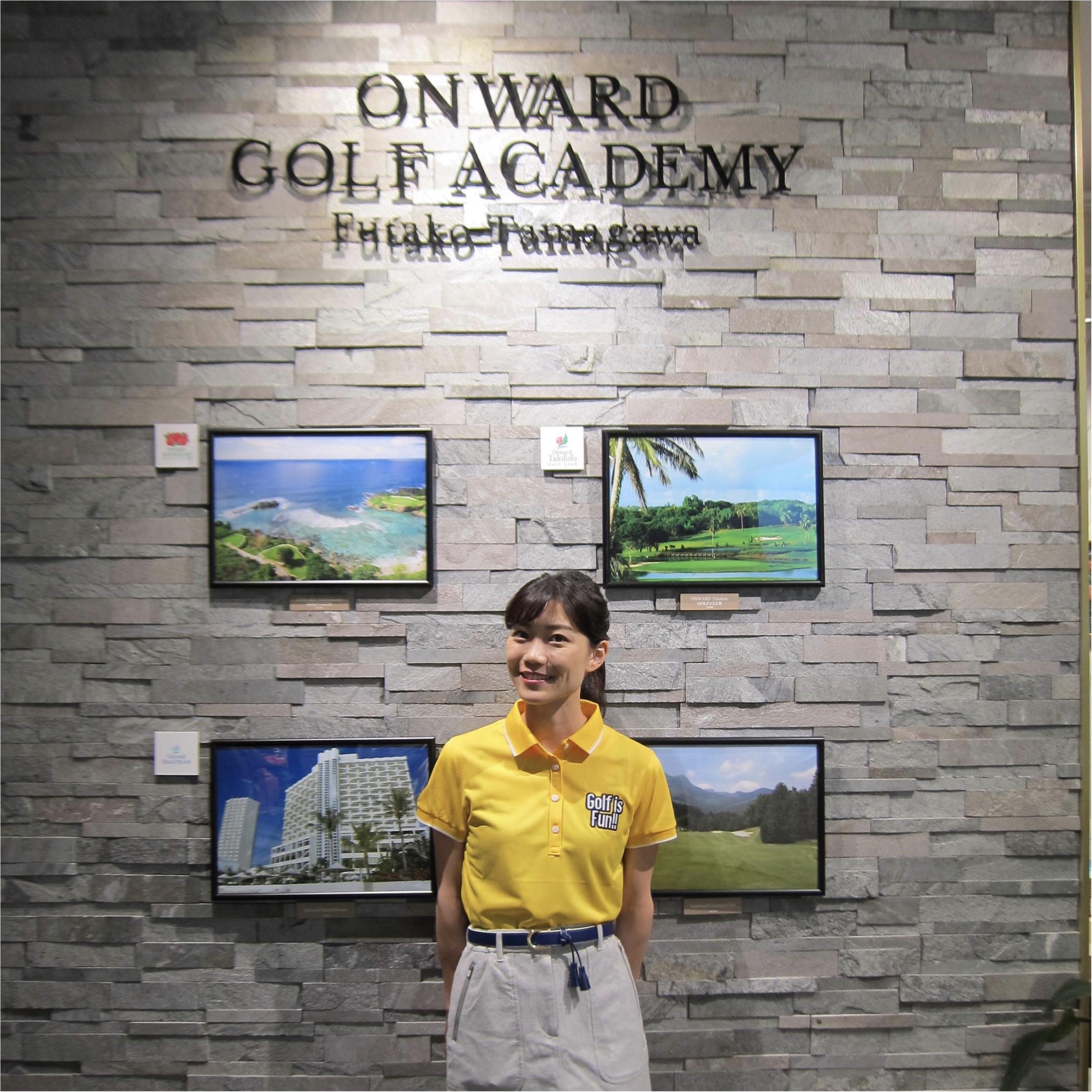 【ゴルフレッスン*onward golf academy@二子玉川】改めてレッスンに行っています!_1