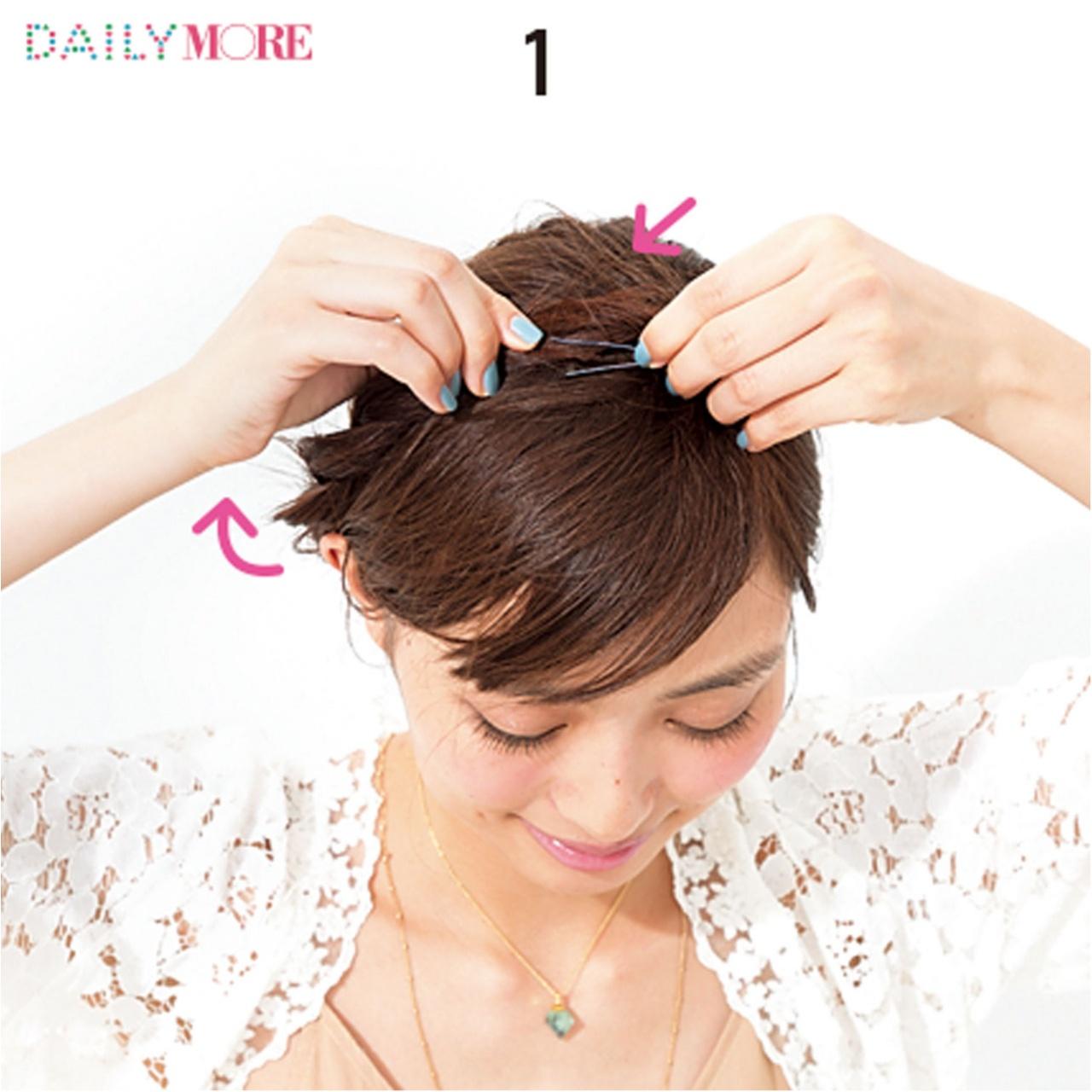 結婚式特集《髪型編》- 簡単にできるお招ばれヘアアレンジや、おすすめヘアアクセサリー_22
