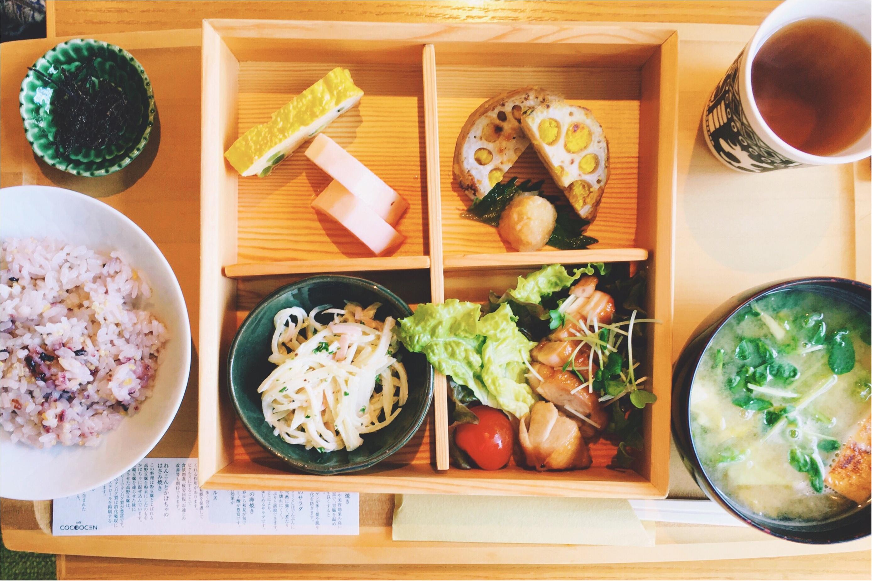 春の休日散歩♡モアハピ部いちさんとお食事に行ってきました!♡_3