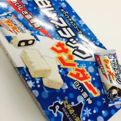 【編集部が食べたもの】田中美保がオススメする北海道土産❤