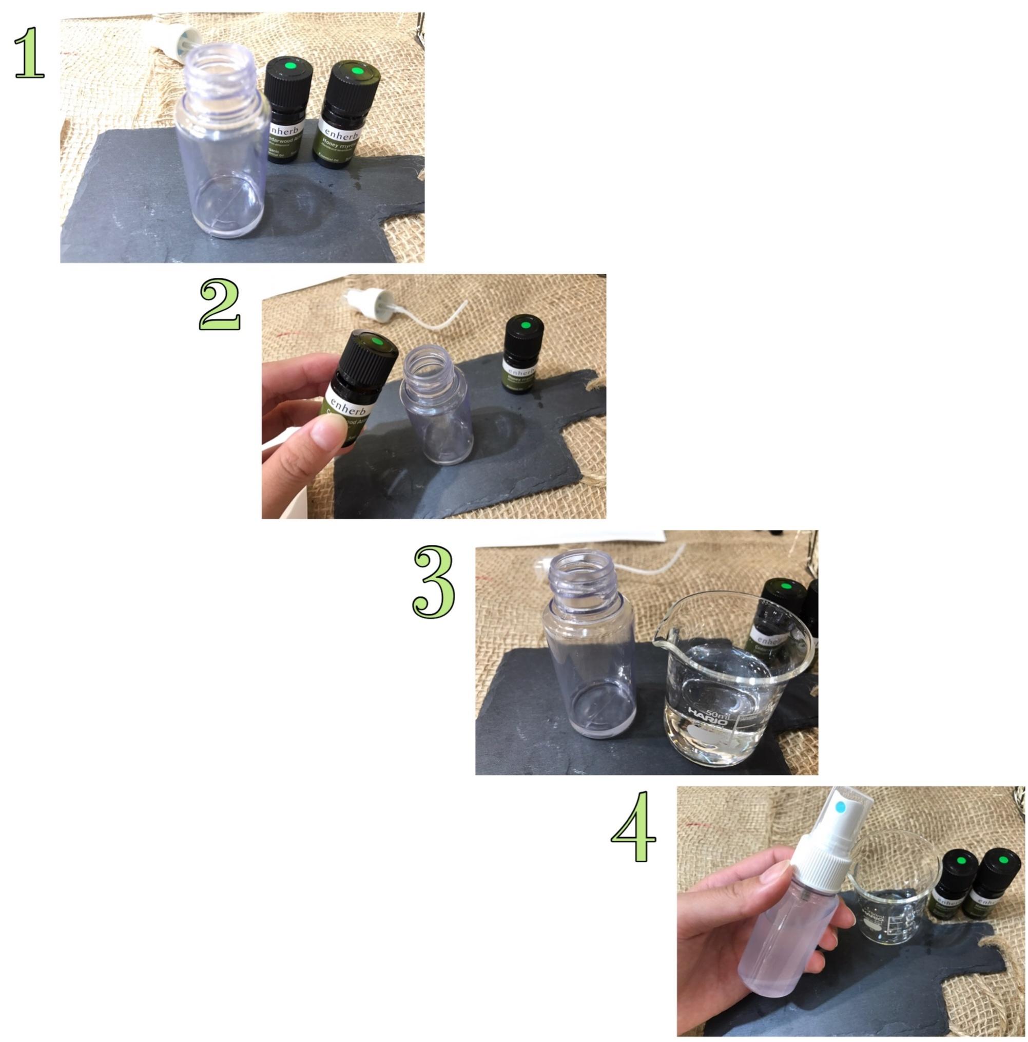 《今日までの限定》たった5分( ´艸`)ワンコインでアロマスプレーを作っちゃおう♬_3