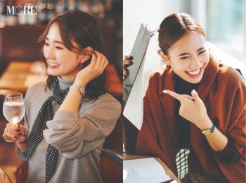 「仲間との時間が、働く女子のパワーなのだ!」土屋巴瑞季&鈴木友菜 着回し連載『グレーとネイビーなふたり』19日目