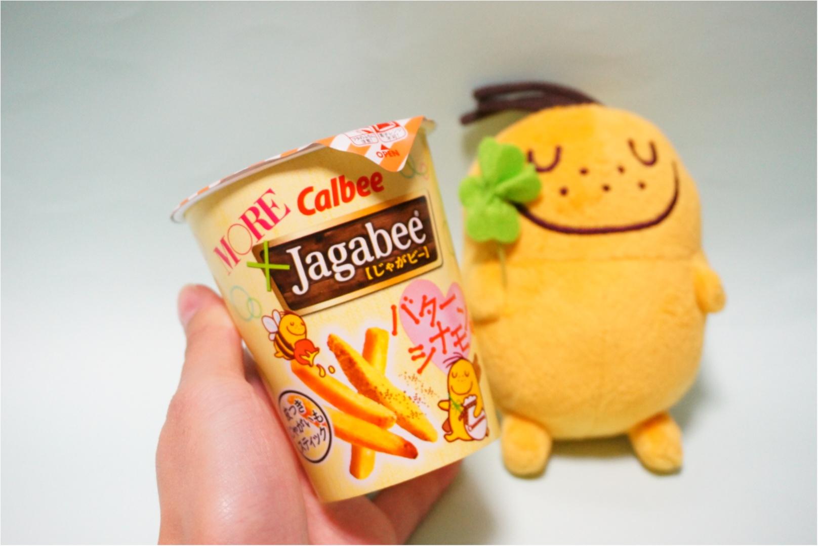 もう食べた⁉︎【Jagabee×MORE】私達が作ったコラボ商品『バターシナモン』が大好評発売中‼︎新商品が出来上がるまでの秘密も教えちゃう♡_5