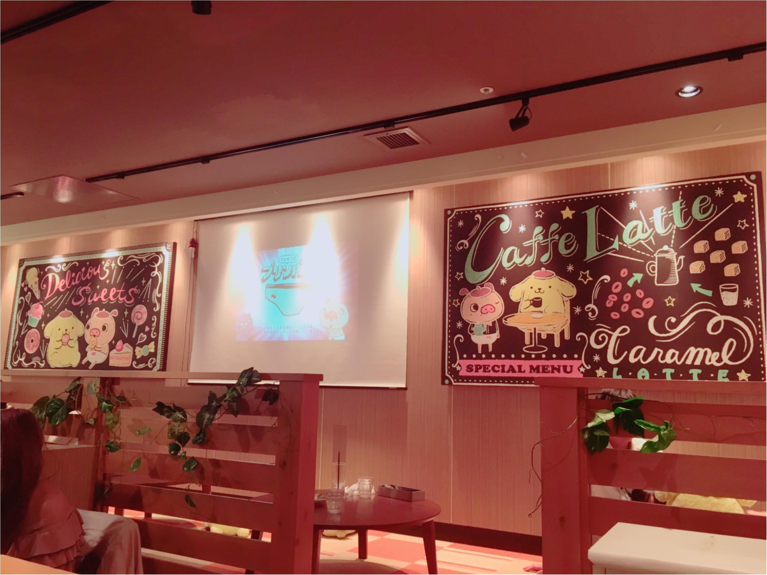 ▽・ω・▽【12/3まで!】吉祥寺パルコでポムポムプリンとパンパカパンツのコラボカフェが開催中!_5