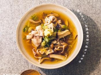 寒い夜に体が芯からあったまる♡ ジンジャースープ&黒ごま坦々スープレシピ!